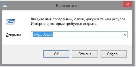 Как найти и изменить, удалить программы из Автозагрузки в Windows 8