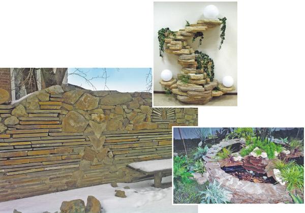 Имитация дерева и камня