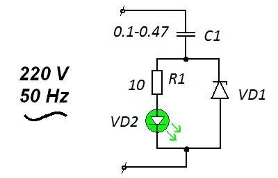схема подключения светодиода к сети 220 вольт переменного тока