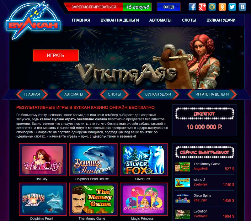 Casino online microgaming aams rolling hills casino golf