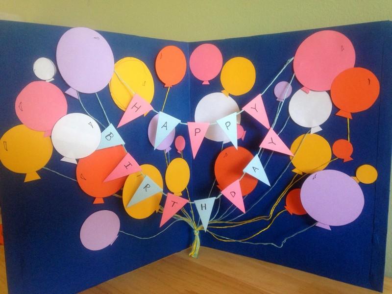 Подарки из цветной бумаги своими руками на день рождения