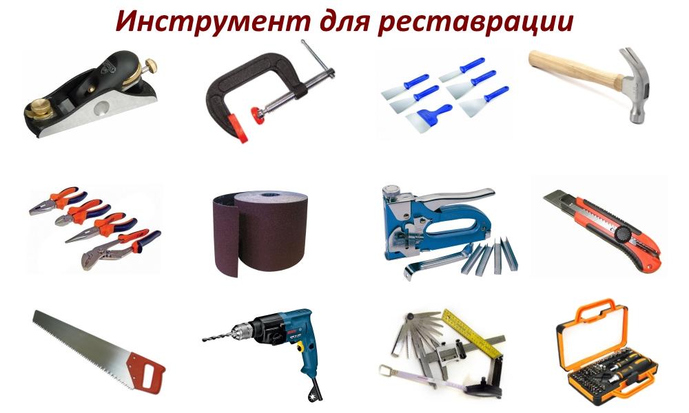 Инструмент для реставрации мебели