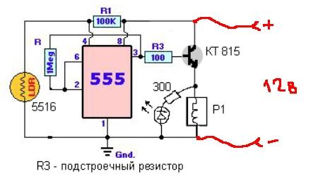 Датчик света своими руками на микросхеме NE555 (видео)