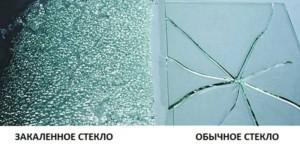 xsravnenie-stekla.jpg.pagespeed.ic_.rTS56W40SW