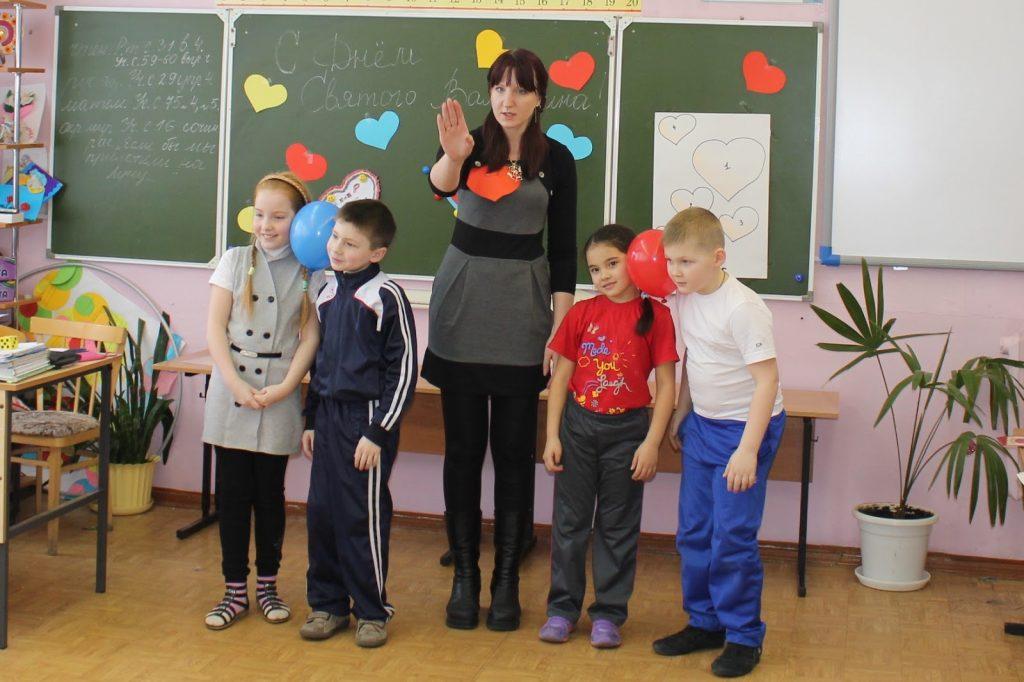 Игры и конкурсы на День Валентина в школе