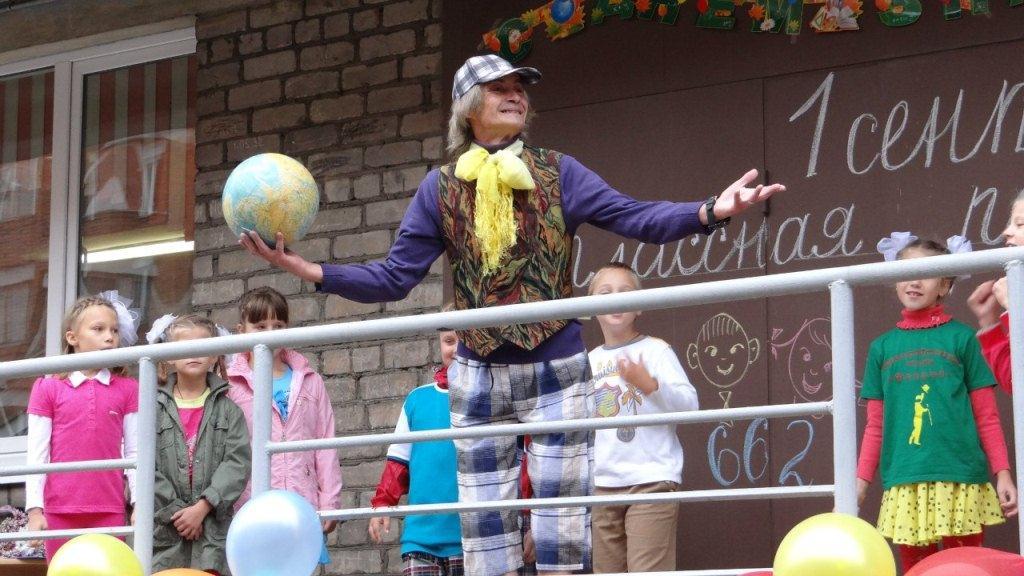 Приглашение клоуна-фокусника