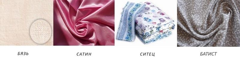Типы хлопковой ткани