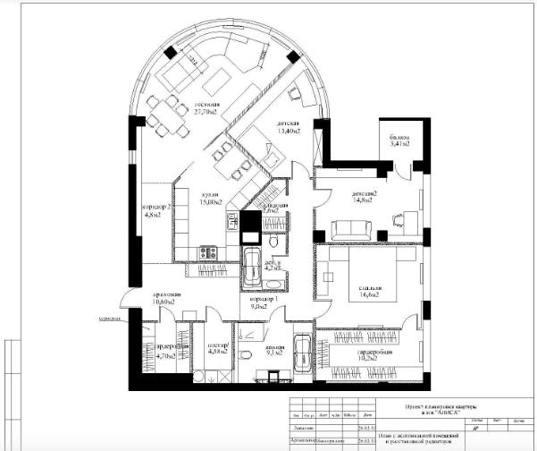 Интерьер квартиры. Обладать перспективой